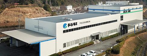 全工場 FSSC22000 認証取得